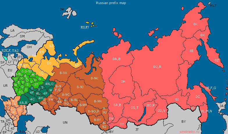 Russian Call Areas Zones By Oblast Or Region